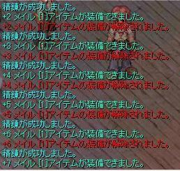 f0063666_22571079.jpg