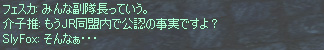 e0069782_6261188.jpg