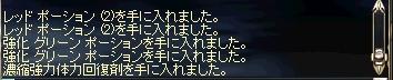 c0050383_1647466.jpg
