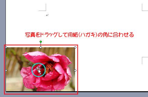 d0020290_17492977.jpg