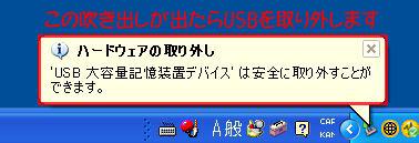 d0020290_17571092.jpg