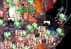 c0009992_2012253.jpg