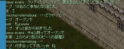 c0009992_20211788.jpg