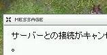 c0009992_2061223.jpg