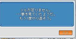 c0025794_21315070.jpg