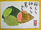 f0008597_19265959.jpg