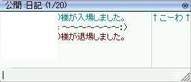 f0009297_8203481.jpg