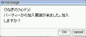f0009297_823122.jpg