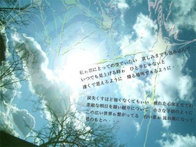 c0069698_7524571.jpg