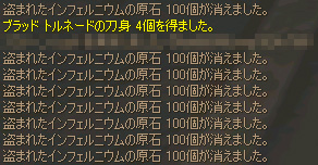 e0009499_16113335.jpg