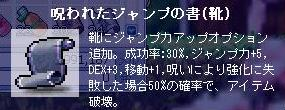 f0064112_03037100.jpg