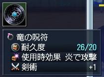 f0058015_1839501.jpg