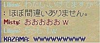 e0027722_17215780.jpg