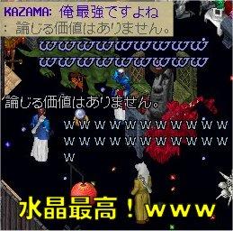 e0027722_1722837.jpg