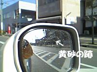 e0027529_9582899.jpg