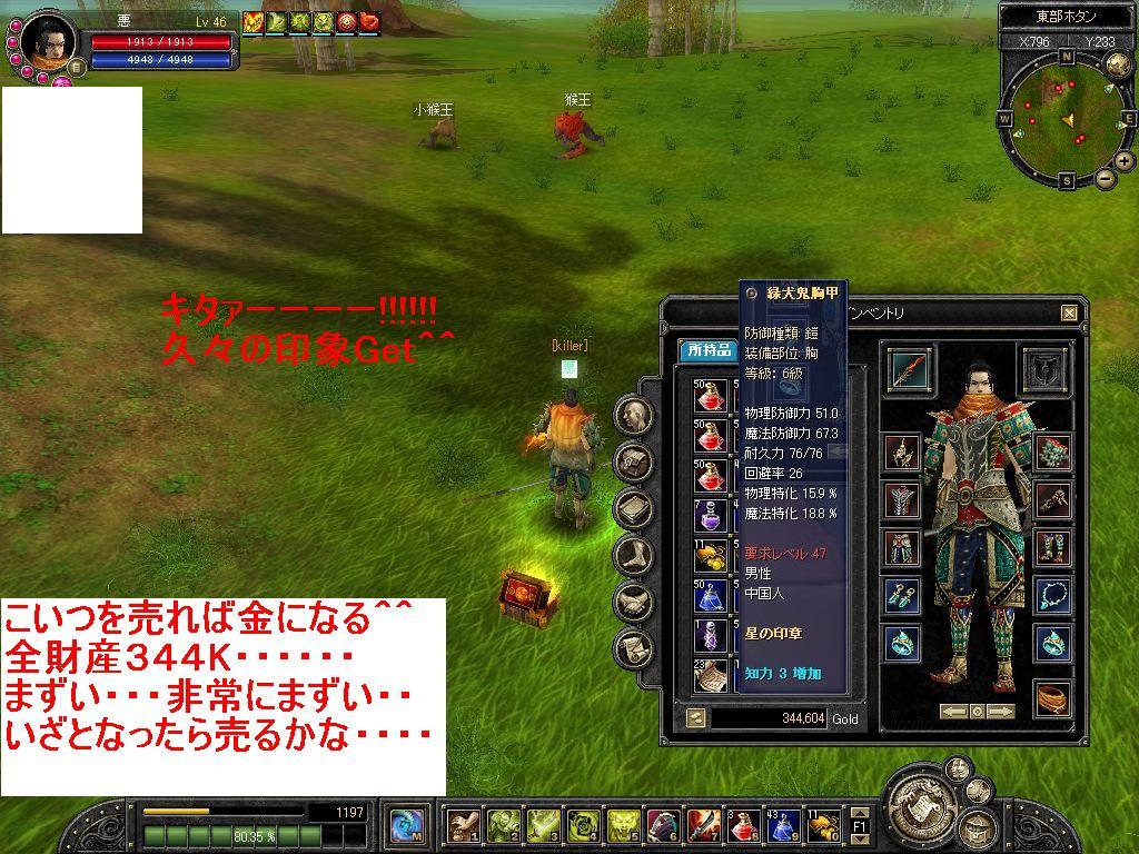 f0081231_1038482.jpg
