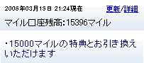 b0029435_2138786.jpg