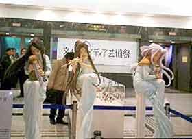 第9回文化庁メディア芸術祭_b0017736_2173646.jpg