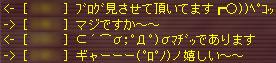 d0068752_1244851.jpg