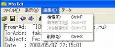f0066555_1533139.jpg
