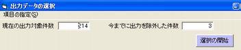 f0066555_15543164.jpg