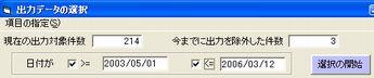 f0066555_1684717.jpg