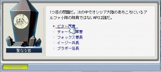 e0014256_13395551.jpg