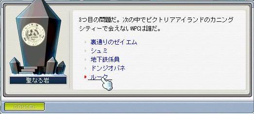 e0014256_1341273.jpg