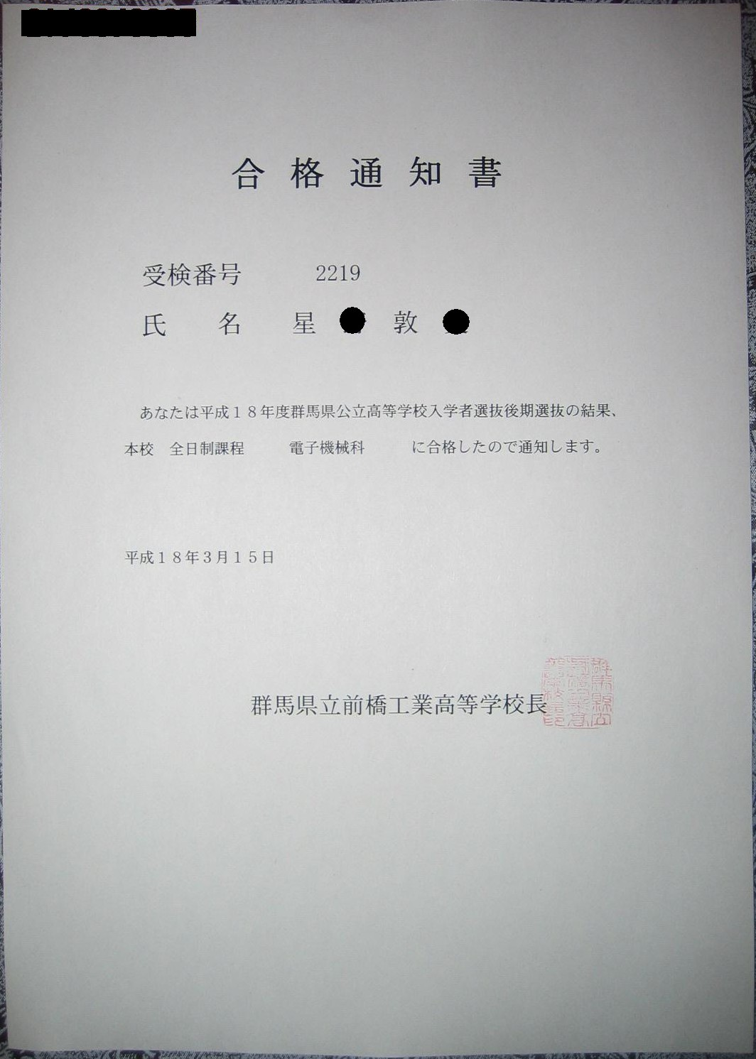a0047258_1222010.jpg