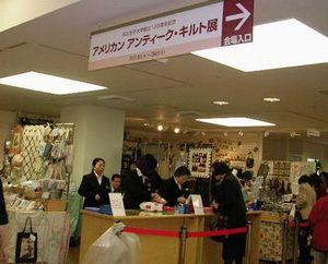 2006年3月15日東京へ_f0060461_19584544.jpg