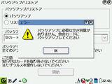 f0042270_20463243.jpg