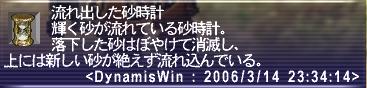 b0060876_1004697.jpg