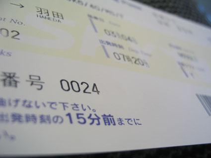 b0066881_11321673.jpg