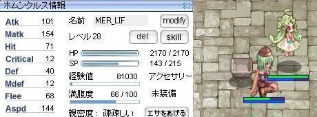 c0045385_12145514.jpg