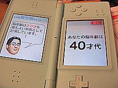 a0019094_2201616.jpg