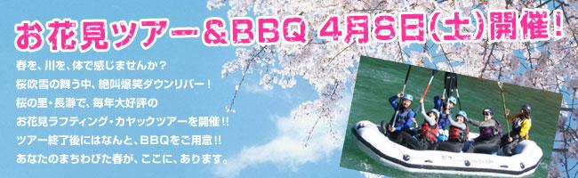 e0066106_1144358.jpg
