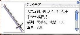 f0076612_1717453.jpg