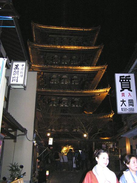 京都東山・花灯路2_e0048413_2227423.jpg