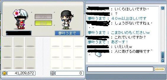 f0019214_2262755.jpg