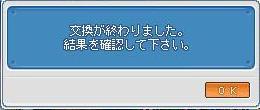 f0019214_226382.jpg