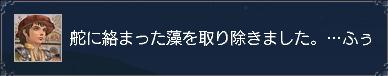 f0058015_13555382.jpg