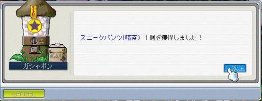 f0054618_1659523.jpg
