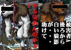 f0077819_20103227.jpg