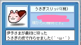 e0036827_1249431.jpg