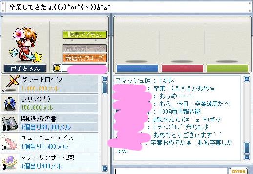 e0036827_12514752.jpg