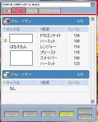 e0041727_10532286.jpg