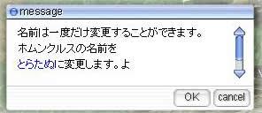 d0044729_2214144.jpg