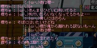 b0069938_2101033.jpg