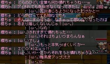 b0069938_2133460.jpg