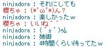b0069938_21391882.jpg